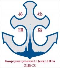 Центр по противодействию наркомании и алкоголизму Санкт-Петербургской епархии